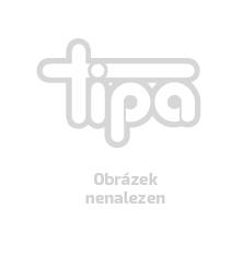 Baterie olověná 12V/33Ah VIPOW bezúdržbový akumulátor