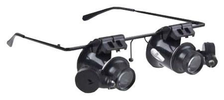 Binokulární lupa, zvětšovací brýle mikroskop 20x s osvětlením