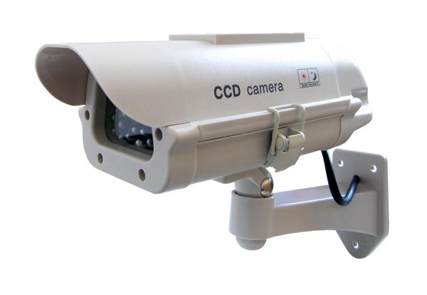 Atrapa kamery AK-09 venkovní ,solar,ABS