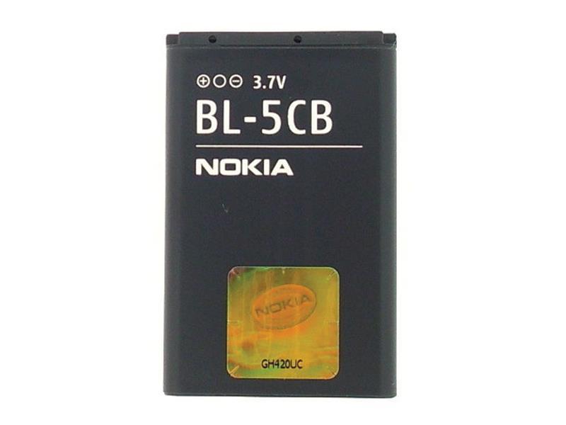 Baterie Nokia BL-5CB baterie 800mAh Li-Ion (bulk)